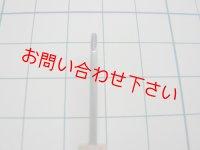 GKナイフ 平丸刀 2mm