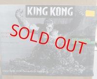 King Kong GEOmetric