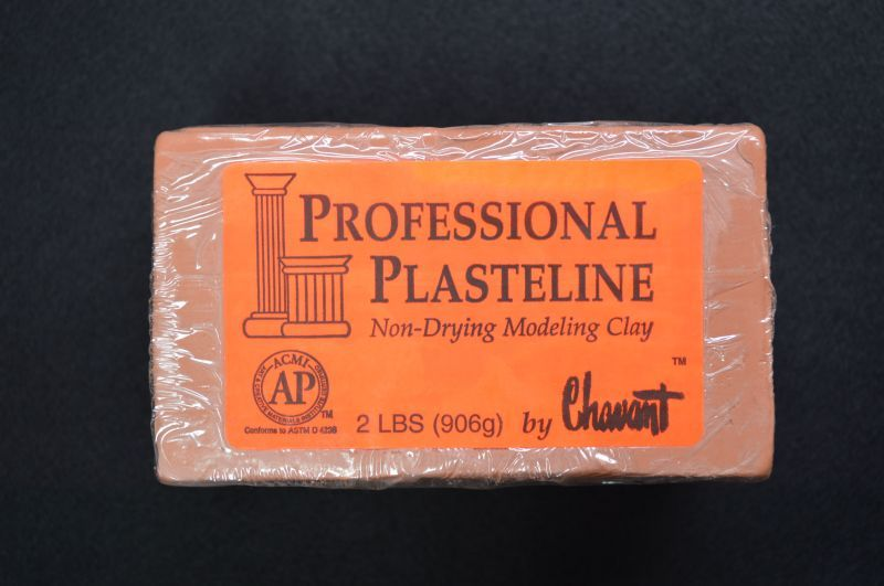 画像1: Professional Plasteline Brown