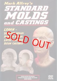 DVD Standard Mold and Casting