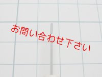 GKナイフ 平丸刀 1mm