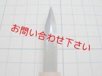 剣先刀 9mm