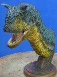 画像5: カルノタウルス (5)
