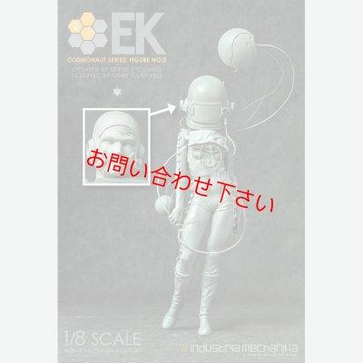 画像2: 1/8 Scale Derek Stenning's EK Cosmonaut 2