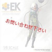 1/8 Scale Derek Stenning's EK Cosmonaut 2