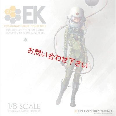画像1: 1/8 Scale Derek Stenning's EK Cosmonaut 2