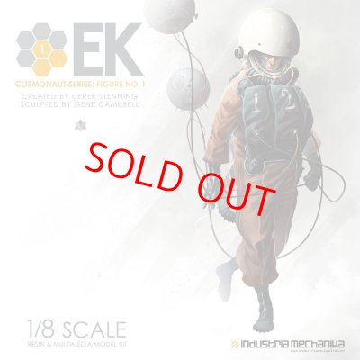 画像1: 1/8 Scale Derek Stenning's EK Cosmonaut 1