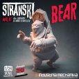 画像2: 1/24 Stranski Bear (2)