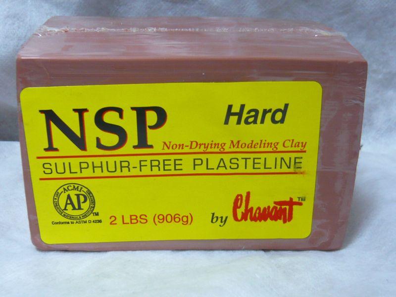 画像2: NSP アートクレイ ブラウン ハード