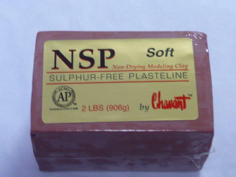 画像1: NSP アートクレイ ブラウン ソフト