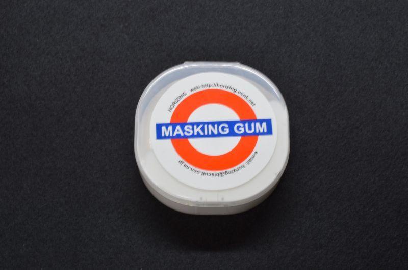 画像2: マスキング ガム