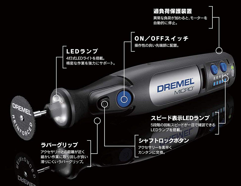 画像3: Dremel MICRO ドレメル マイクロ