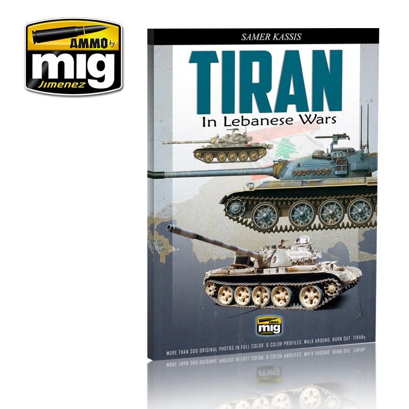 画像1: TIRAN in lebanese wars