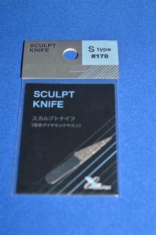 画像1: スカルプト ナイフS 替刃用