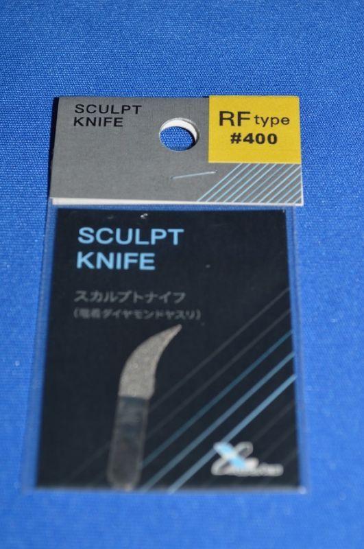 画像1: スカルプトナイフ・ファイン Rタイプ 替刃用